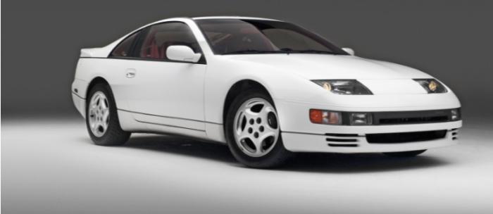 Nissan 300Z 1996